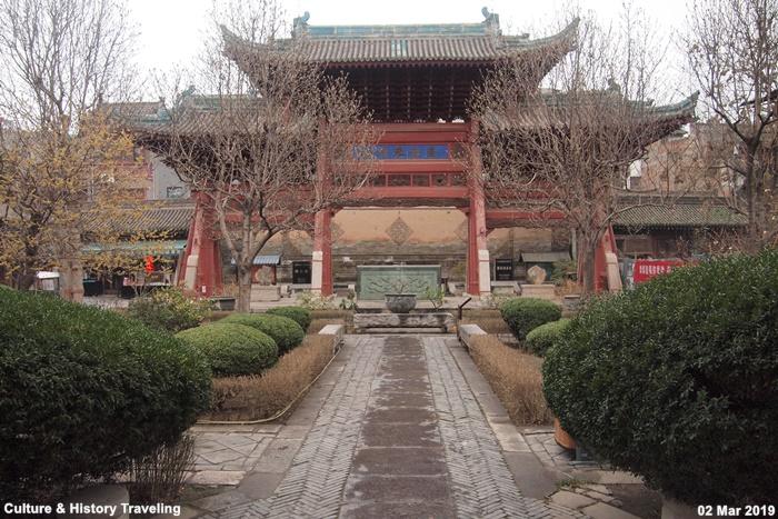 중국 시안 대청진사, 회족거리에 있는 이슬람사원