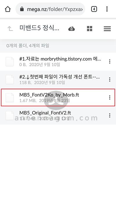 미밴드5 정발판 한글폰트 교체 6
