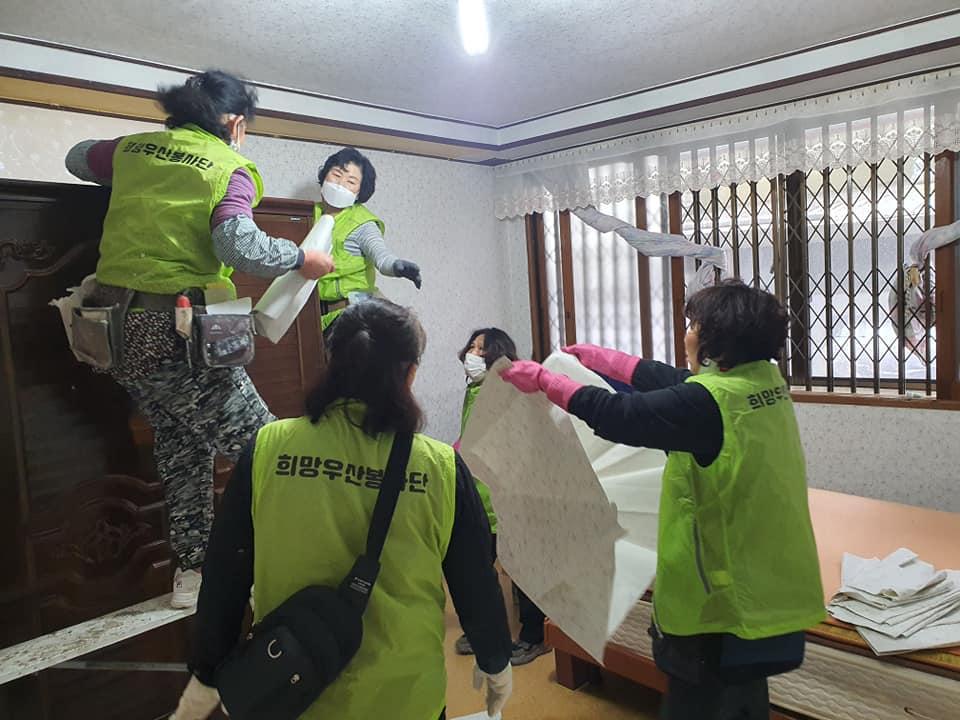 희망우산봉사단 주거개선활동