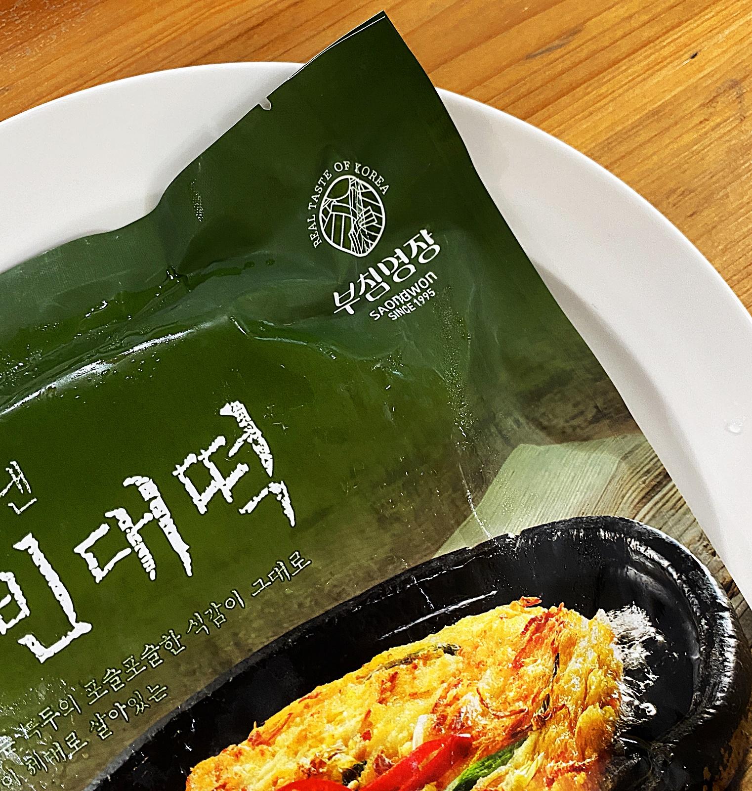 사옹원 녹두빈대떡 지퍼백