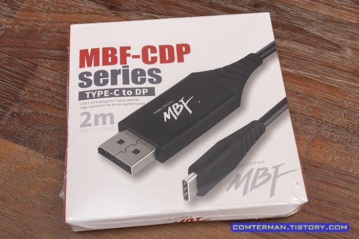 MBF-CDP0260 USB-C DP 케이블