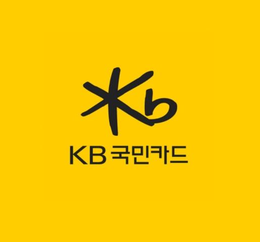 KB국민카드 재난지원금 신청 1