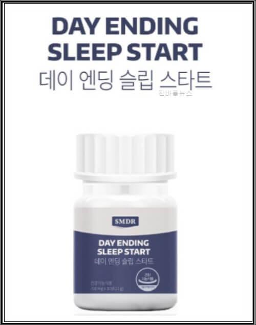 SMDR-수면영양제