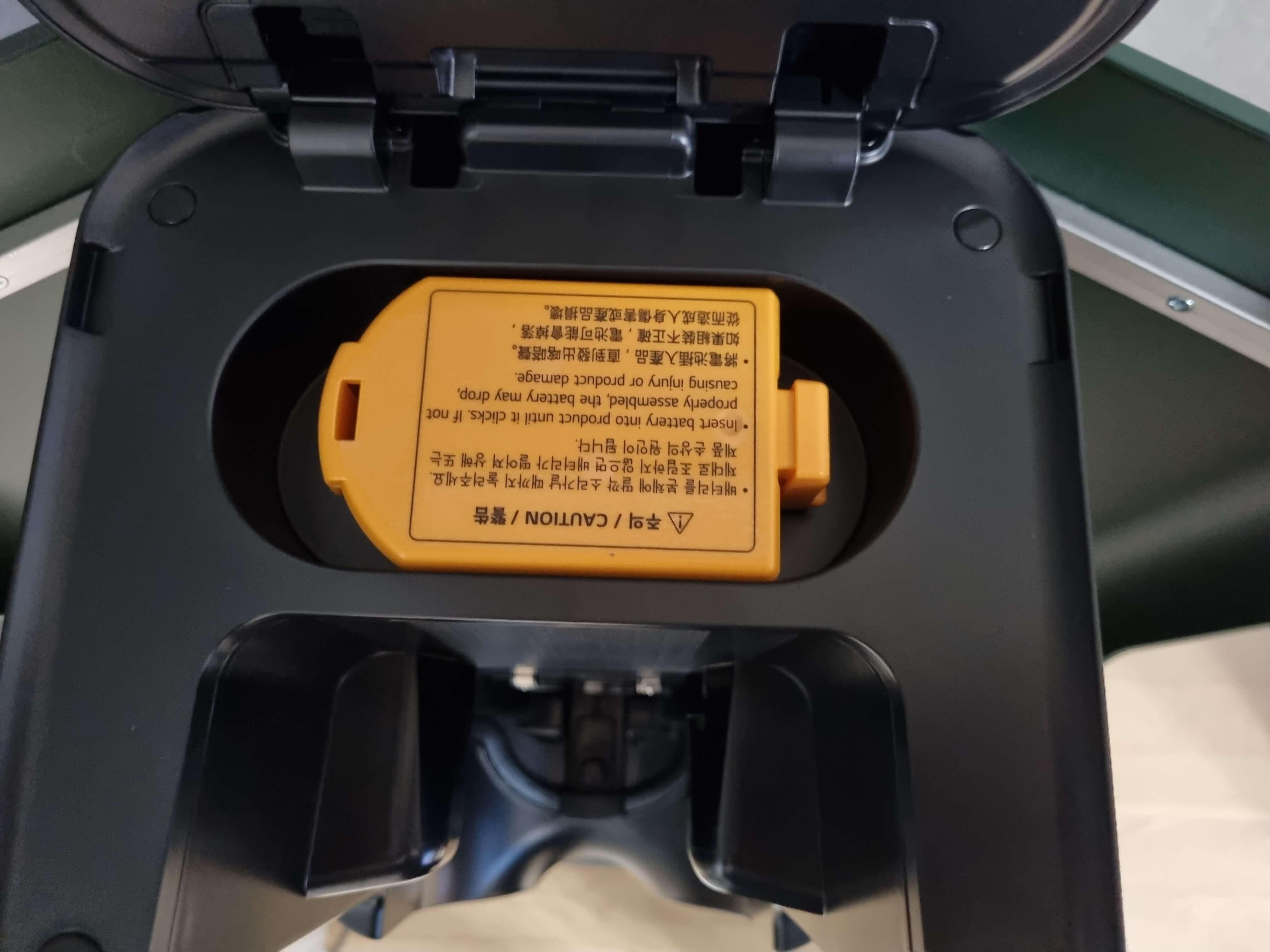 엘지-오브제-무선-청소기-배터리