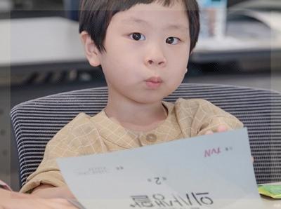 아역배우 김준