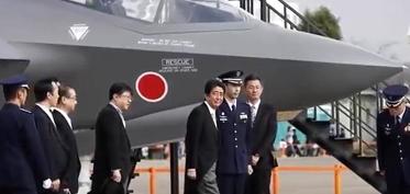 일본  f 35  또 추락하다