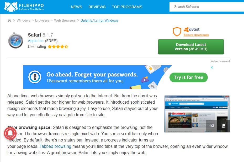 윈도우10 사파리 웹브라우저 설치방법 캡처 1