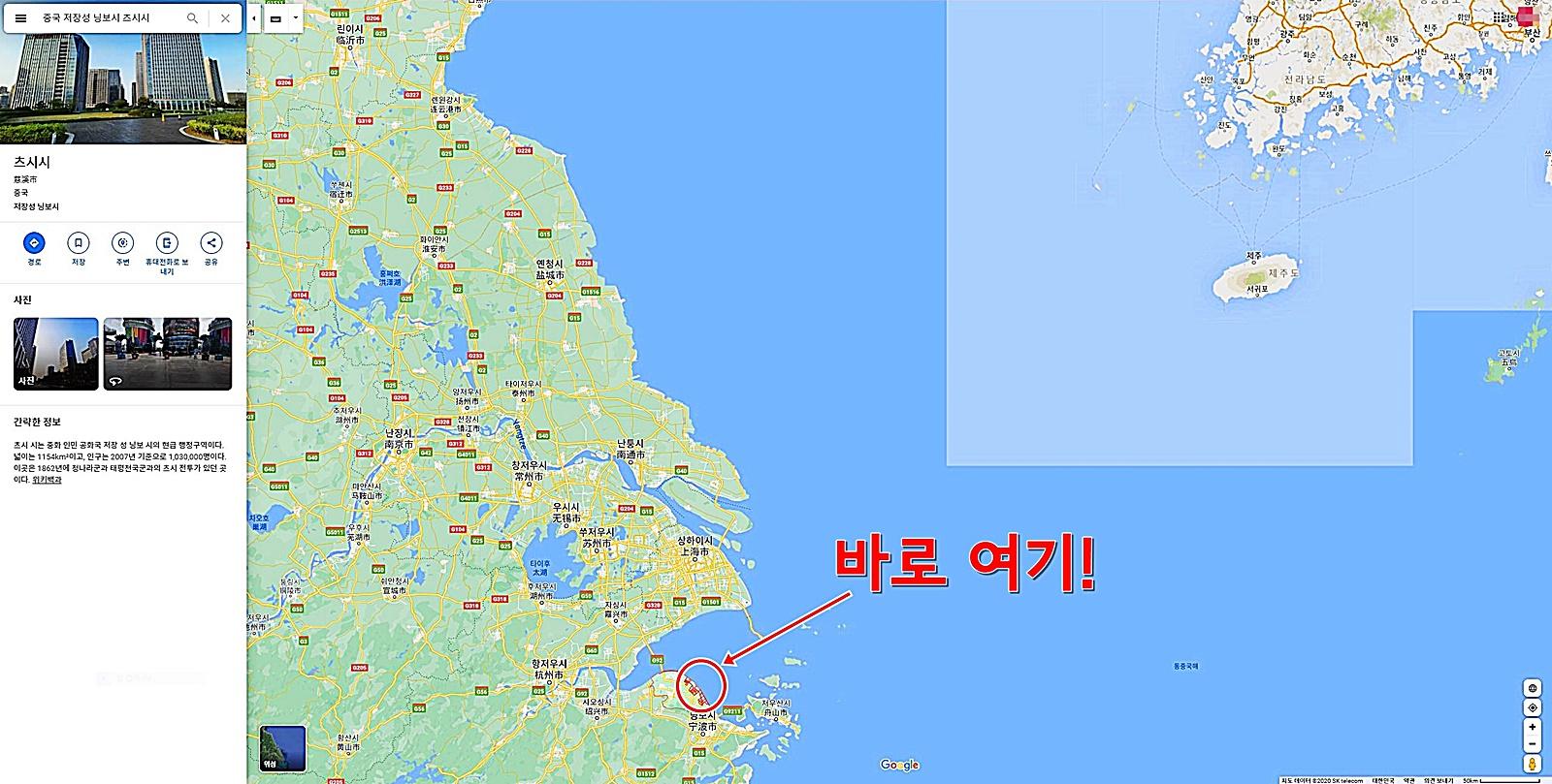 츠시시 구글 지도