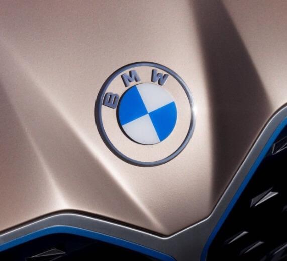 BMW 로고