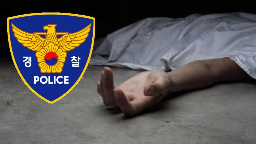 광주 아파트서 '묶여 있는 여성' 시신 발견