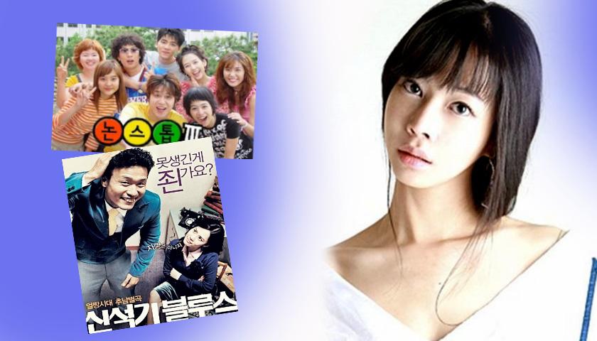 '논스톱3' 배우 한채원 사망사건