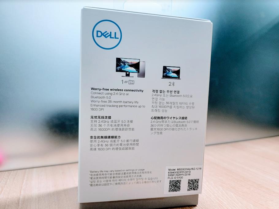 DELL MS3320W 박스