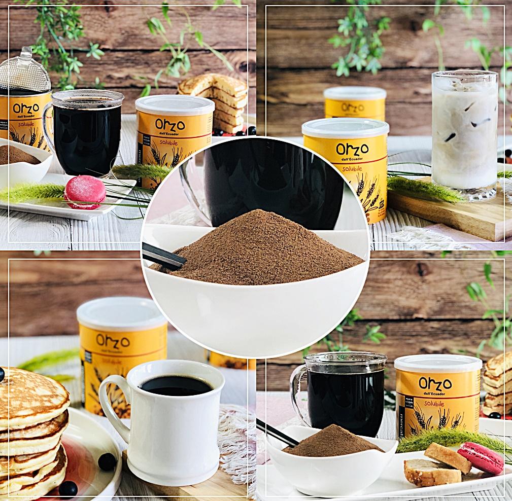오르조 커피 종류들