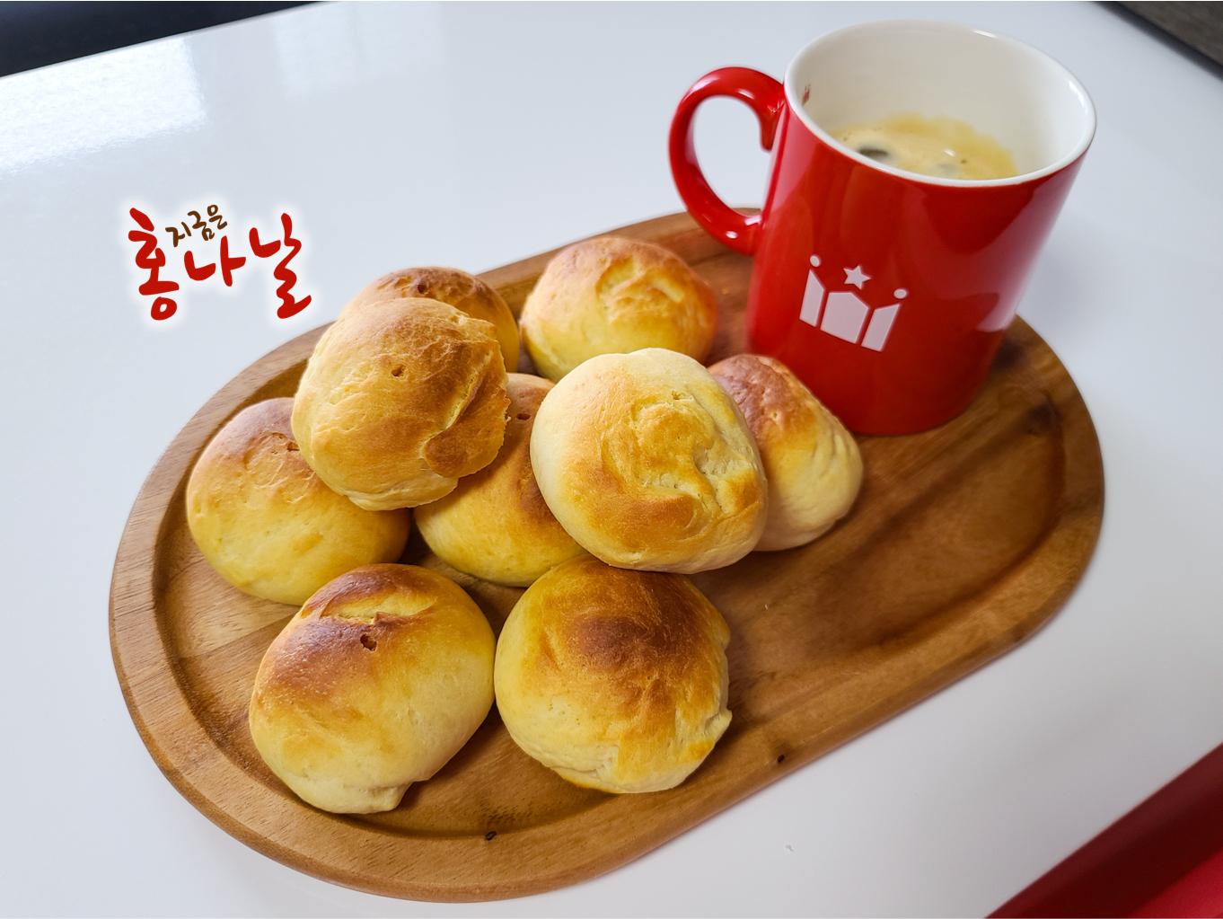 [모닝빵] 커피에 잘 어울리는 모닝빵