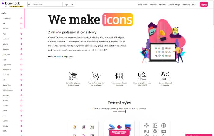 iconshock 아이콘 라이브러리 다운로드 사이트