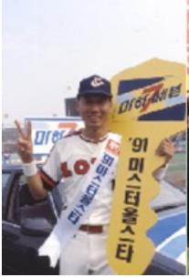 1991 대우 로얄 김응국