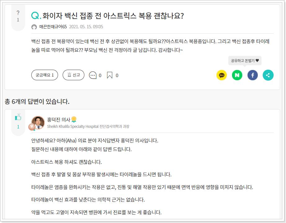 실제답변:출처:아하