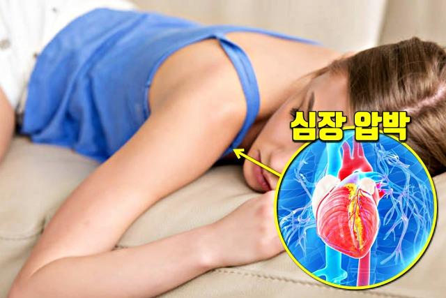업드려 자는 습관, 수면무호흡증 증세 자가진단, 양압기, 수면 습관, 건강, 매일꿀정보