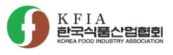 한국식품산업협회-로고