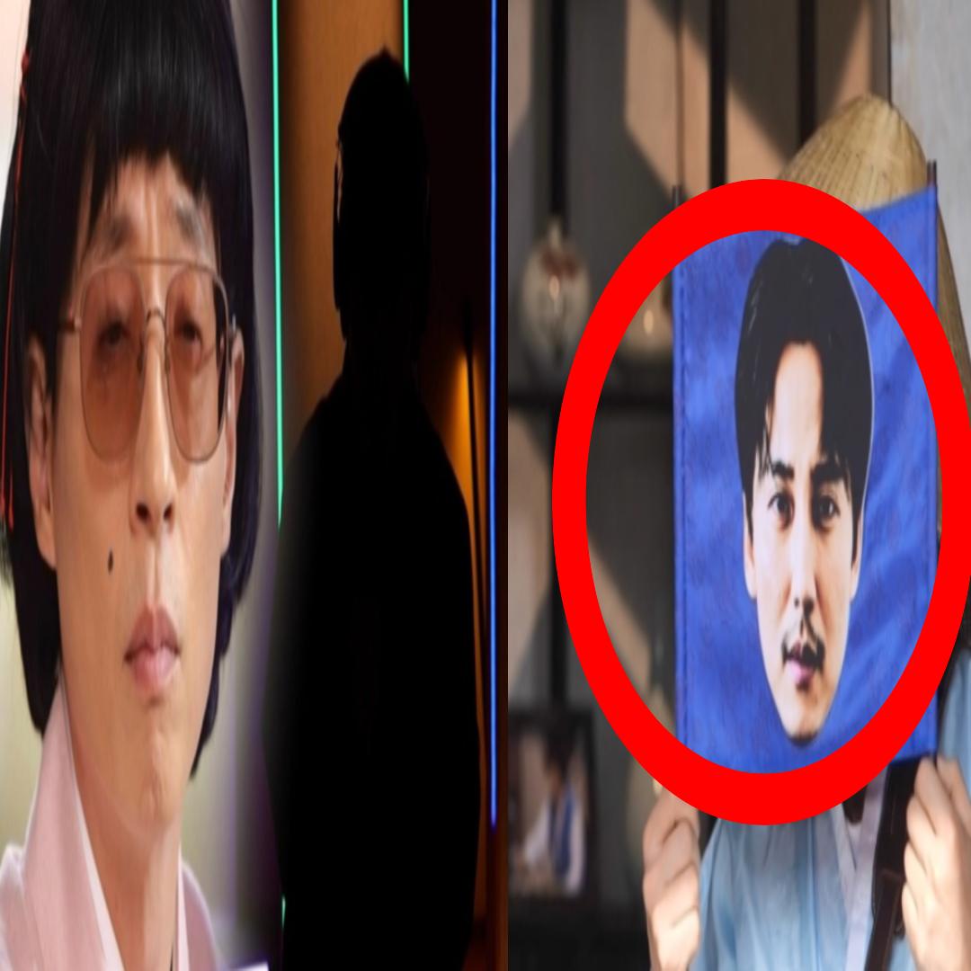 놀면뭐하니 김남길 정체 소름돋는 이유(+조니뎁 송중기 박해일 하정우 김수현 누구)