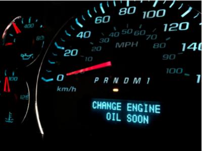 엔진오일 경고등