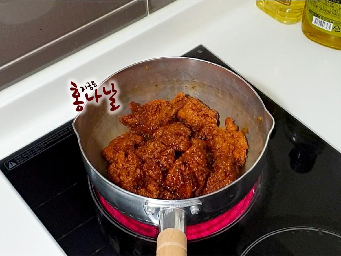 [허니콤보] 치킨 볶기 2