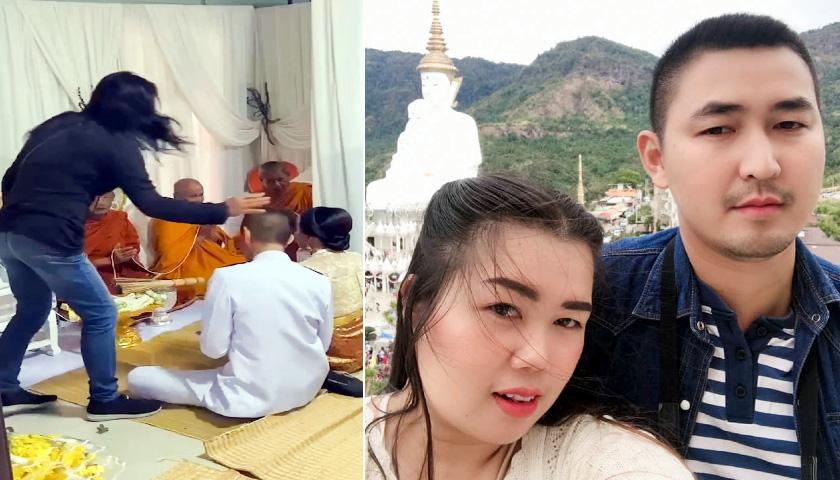 '불륜 경찰 사위' 비밀 결혼식서 뒤통수 내리친 장모