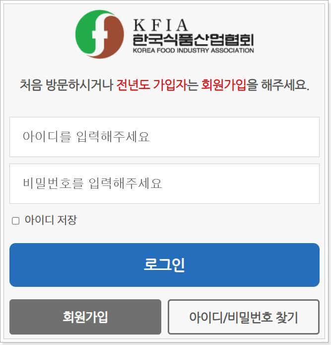 사이트-로그인-화면