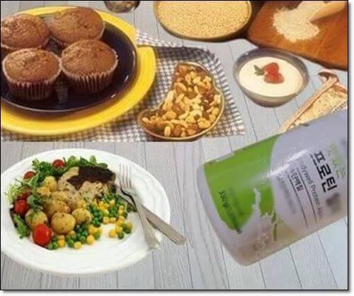 아미노산음식,보충제