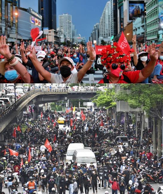 태국 시위