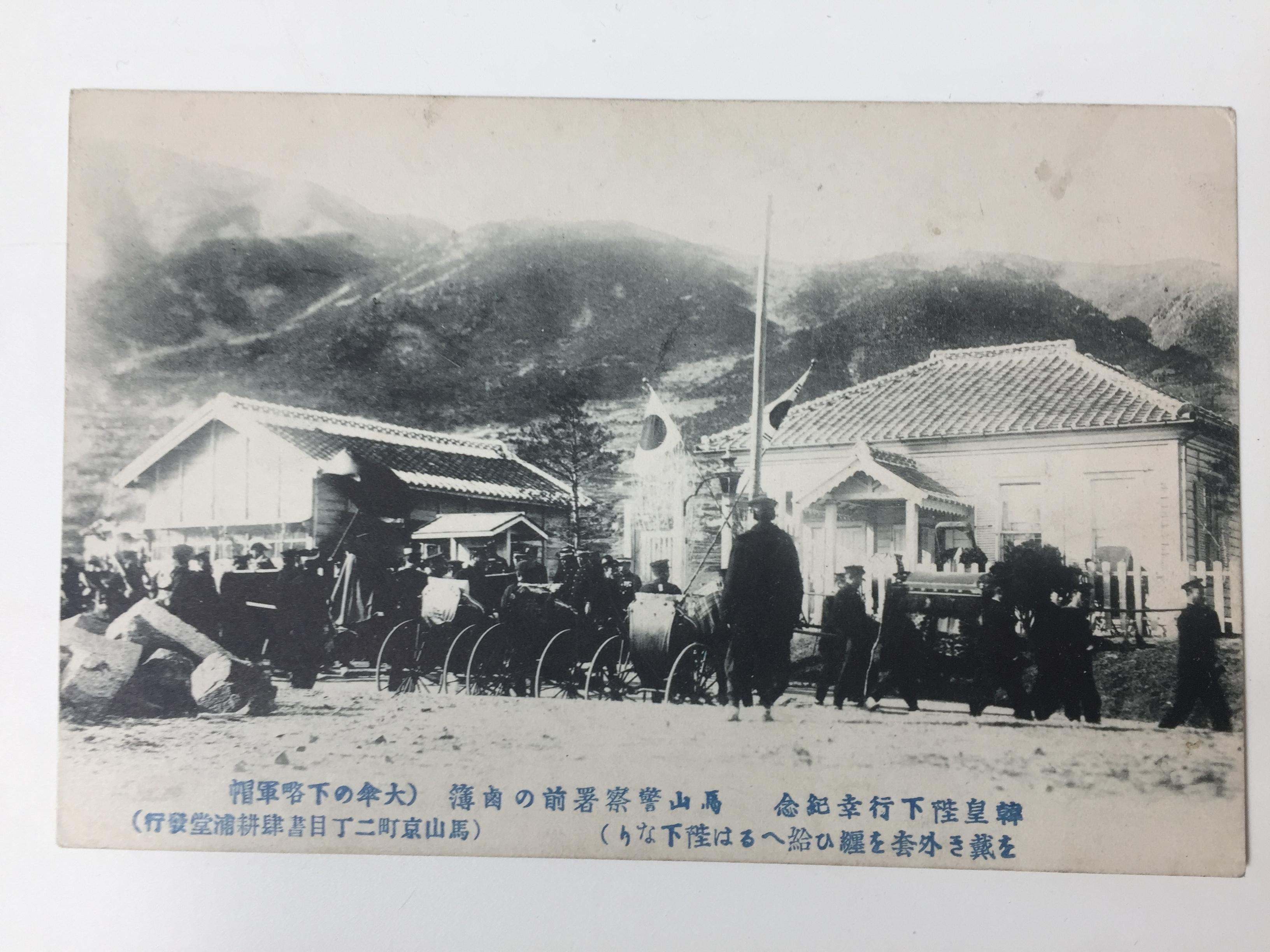 마산번창기(1908) - 9