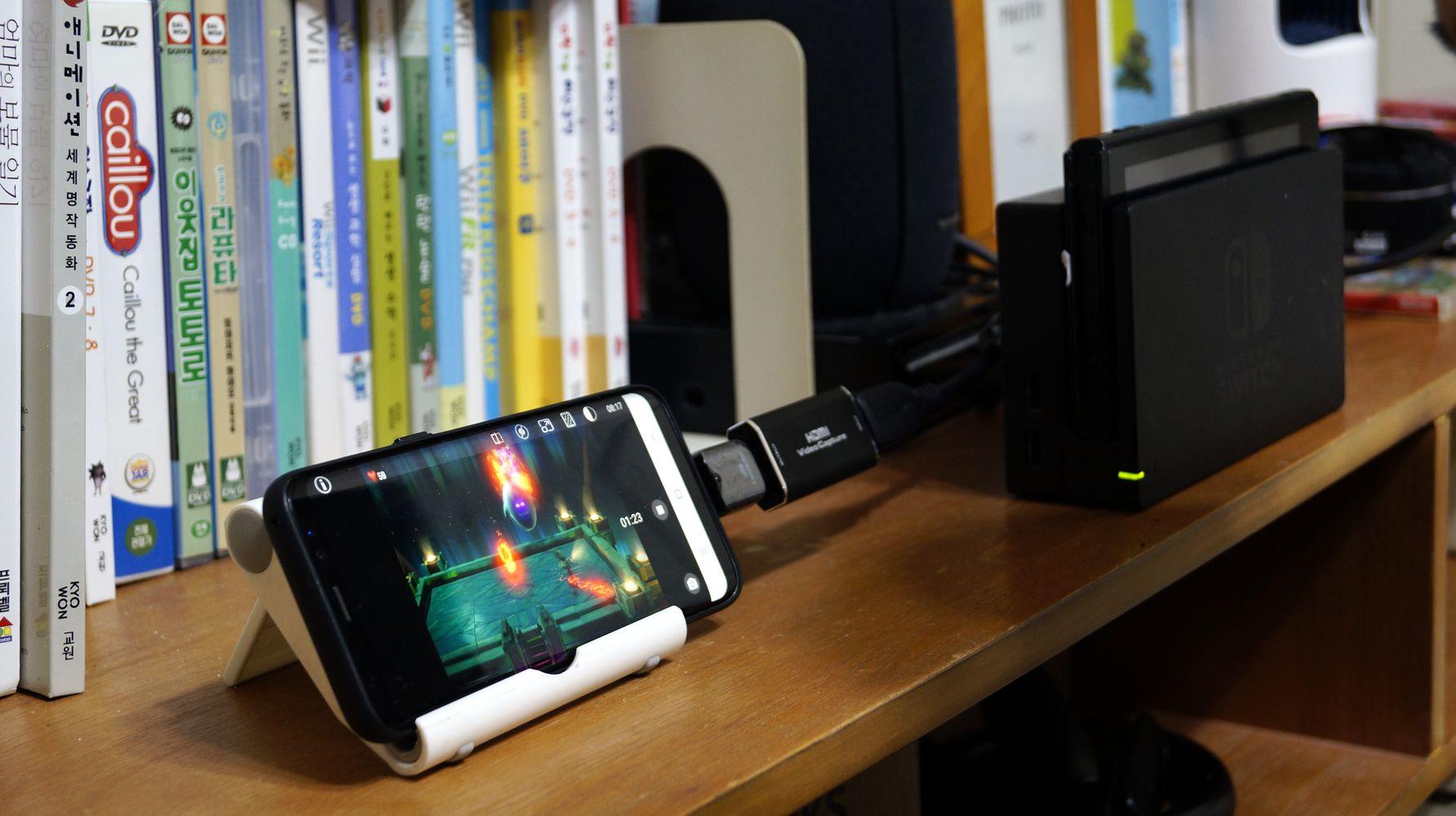 안드로이드 스마트폰에서 닌텐도 스위치 화면녹화