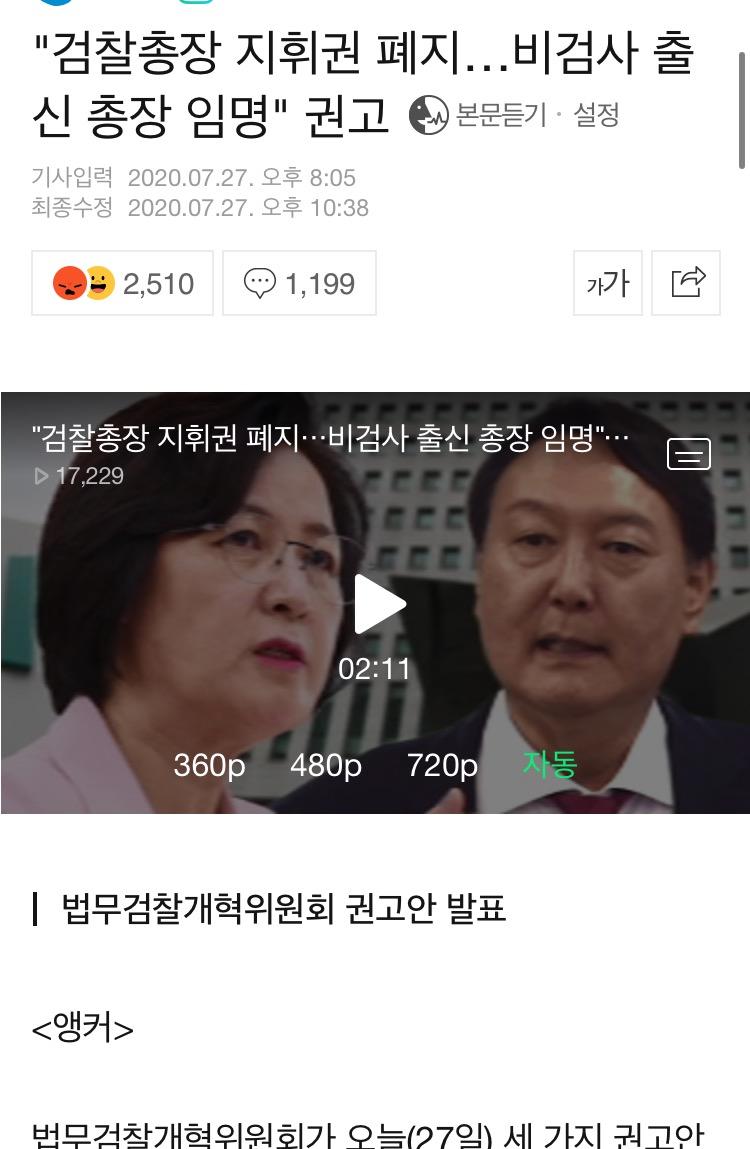 아카이브 feat. 레전드