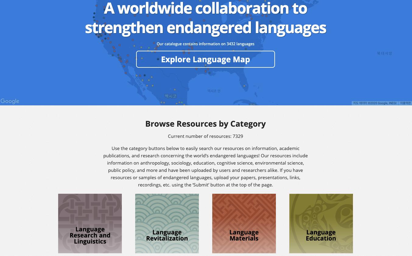 [BeyondStory] 구글, '노토 글꼴' 프로젝트