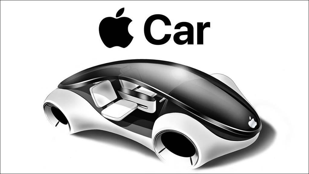 애플카 협상