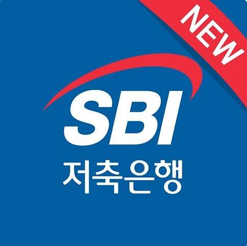 SBI 저축은행 바빌론 대출입니다