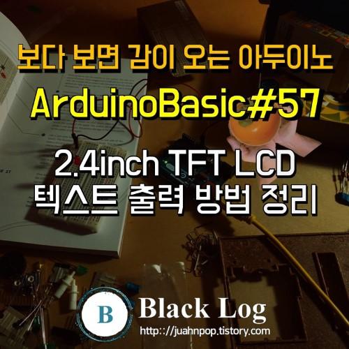 Arduino MCUFRIEND TFT LCD