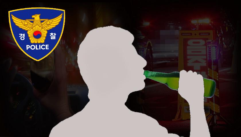 현직 경찰관 또 음주운전 적발…나사 풀린 경찰