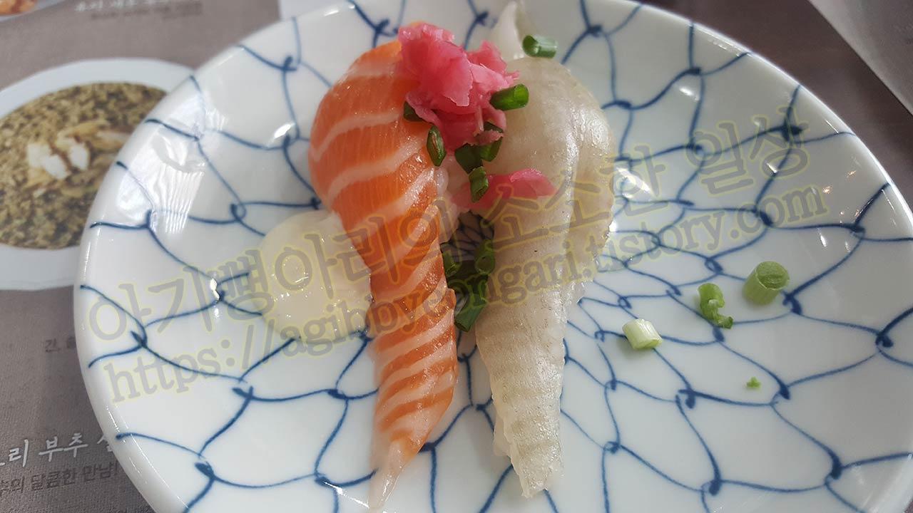 스페셜초밥