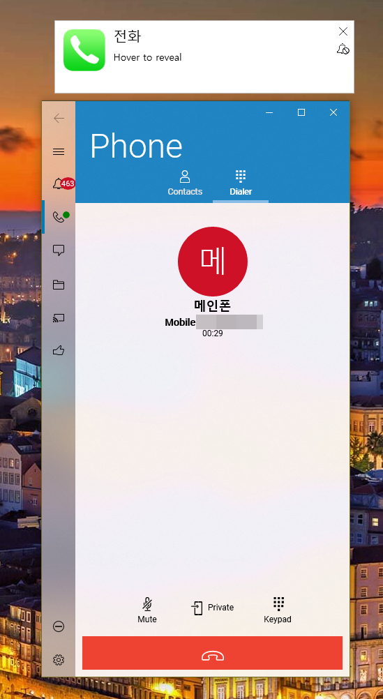 전화하는 Dell Mobile Connect 앱