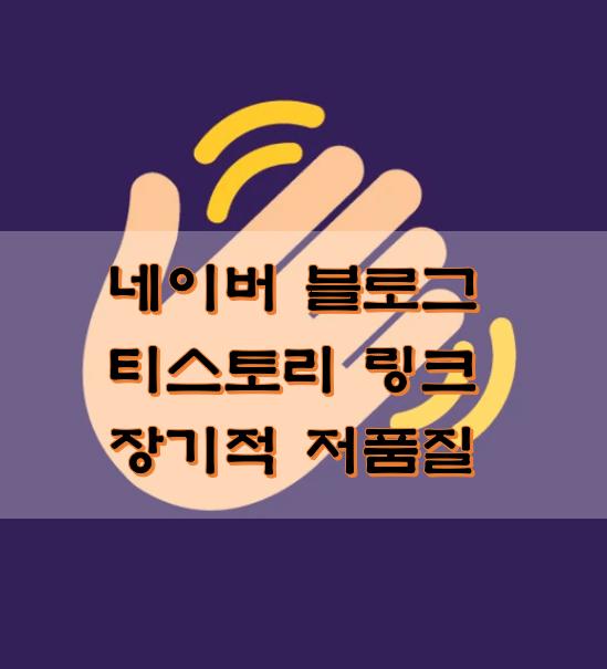 안녕-인사하는-손의-모양