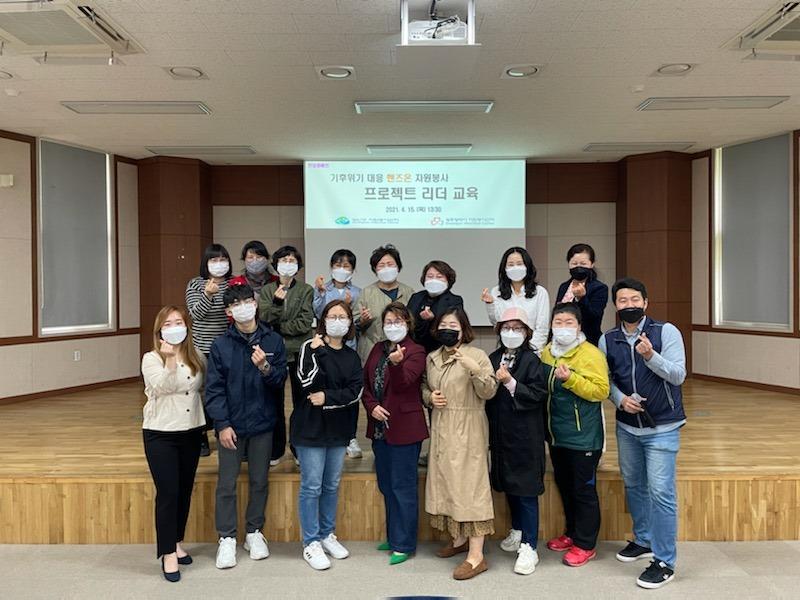 핸즈온 프로젝트 리더양성교육