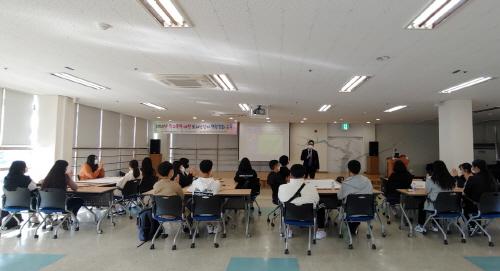청소년상담복지센터, 학교폭력 예방 또래상담자 역량교육 활동 지원
