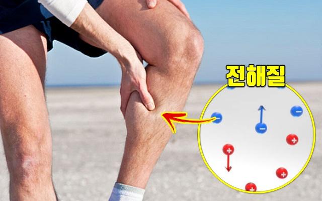 다리에 쥐, 수분 부족 증상 현상, 건강 팁줌 매일꿀정보