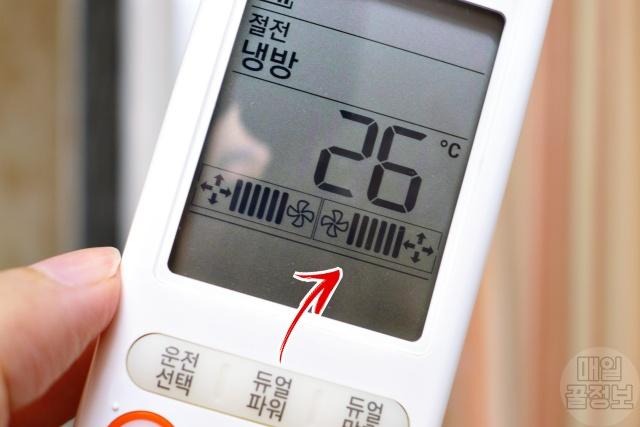 에어컨 온도 27도 에어컨 전기료 절약방법, 전기세 폭탄, 실외기 커버, 생활의지혜 팁줌 매일꿀정보