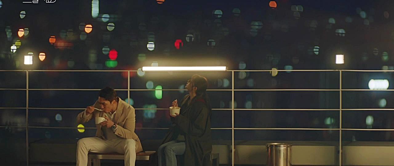 옥상 컵밥 데이트