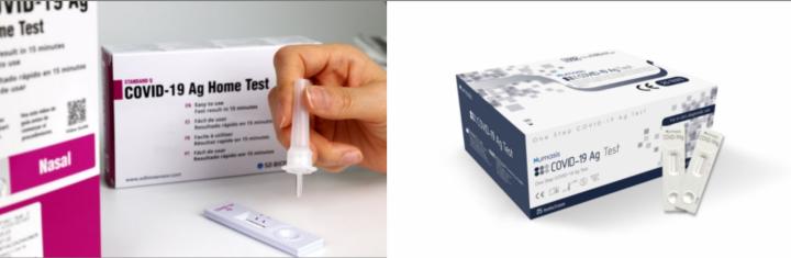 식약처-조건부-허가-받은-자가검사-키트-제품-사진