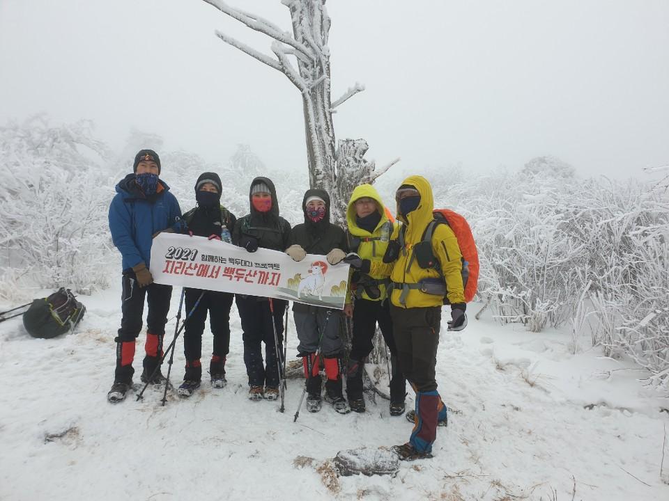 태백산 겨울 산행