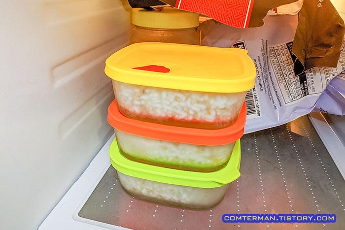 락앤락 햇쌀밥용기 냉동실
