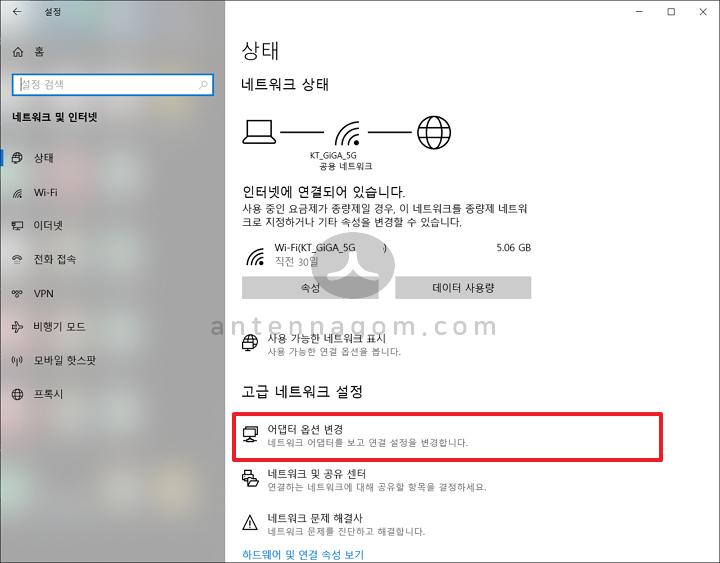 현재 연결된 와이파이 비밀번호 확인 방법 2